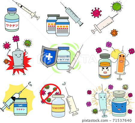 疫苗接種新冠狀病毒公共衛生設置插圖 71537640