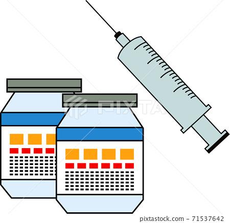 疫苗接種新冠狀病毒公共衛生設置插圖 71537642