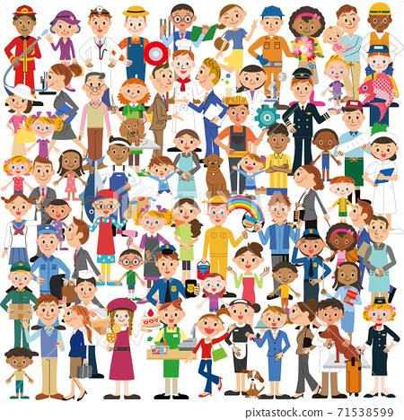 사람들 집합 일하는 집단 일러스트 71538599