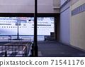 풍경. 고베항에서 항구의 이미지. 71541176