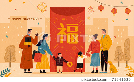 Greeting friends in New Year 71541639