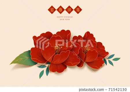 Vintage red peony flower 71542130
