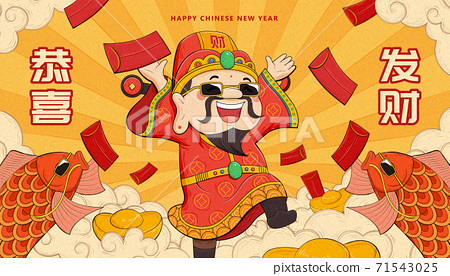 Caishen poster for Chinese new year 71543025