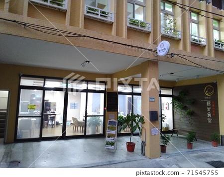 台灣新北-10/20/2020:委託民間團體(NPO)經營的銀光食堂 71545755