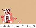 小牛和牛奶瓶新年賀卡2021 71547174