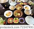 Japanese kaiseki cuisine 71547491