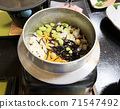 Rice cooked with beans and hijiki 71547492
