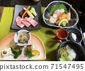 Kaiseki cuisine of sashimi and beef Japanese beef steak 71547495