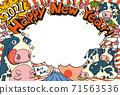 """2021相框新年賀卡模板""""塗鴉牛""""新年快樂手寫字符的可用空間 71563536"""