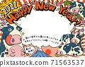"""2021相框新年賀卡模板""""塗鴉牛""""新年快樂與日本筆記 71563537"""