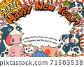 """2021相框新年賀卡模板""""塗鴉牛""""新年快樂與英語補充 71563538"""