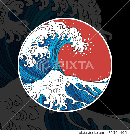 Japan logo design concept vector illustration. 71564496