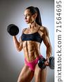 Fitness girl 71564695