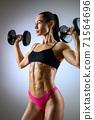 Fitness girl 71564696