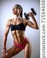 Fitness girl 71564698