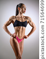Fitness 71564699