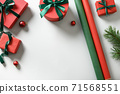 Christmas background with red and green gifts. 71568551
