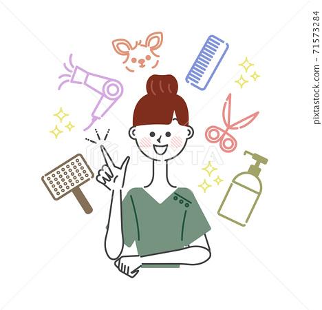 개 트림을하는 도구와 트리머의 여성 71573284