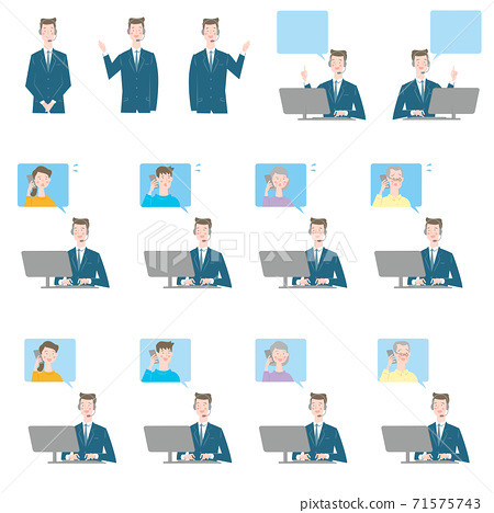 Collection of male poses for telephone receptionists 71575743