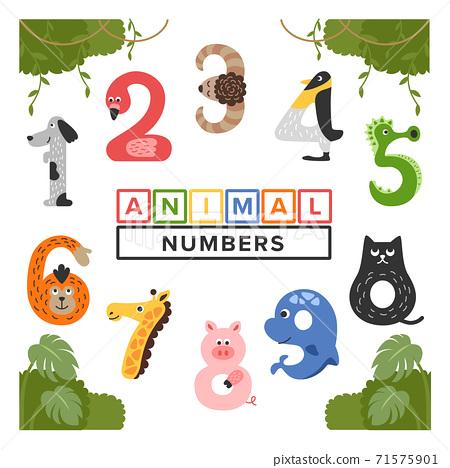 以數字為主題的可愛動物插圖 71575901
