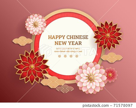 Red and pink flowers with chinese abstract background in paper cut style.Chinese wording: Happy New Year. Suitable for graphic, banner, card, flyer and many purpose 71578097