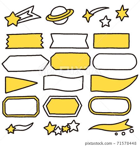 一組星形裝飾和標題,手繪風格 71578448