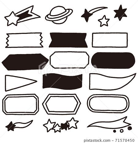 明星裝飾和標題設置僅線條手繪風格 71578450