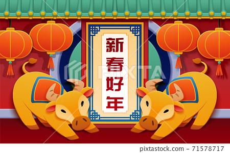 Cute year of the ox illustration 71578717