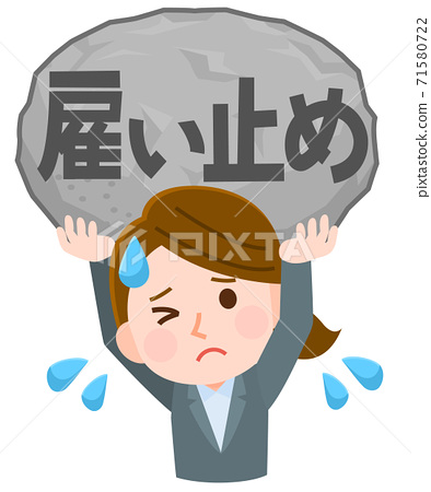 Illustration of a female employee who is suffering from the heavy pressure of hiring 71580722