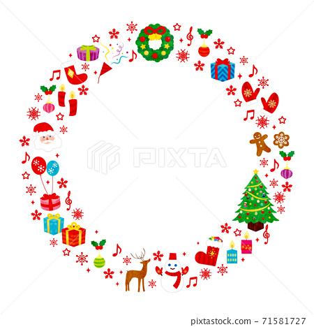 Material-Christmas Wreath(2020)-10 Characterless Tech 71581727