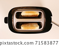 Close up of toaster with two slices of toast 71583877