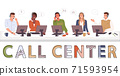 Call center, hotline suppoters. Office workers answer customers calls. Peak of the working day 71593954