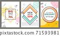 Set of big sale banners. Discount poster template. Big sale special offer. End of season, best price 71593981