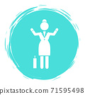 Logo template with white silhouette of businesswoman in mint circle. Flat vector illustration 71595498