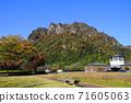 11月富冈08妙山秋叶/妙山全景公园 71605063