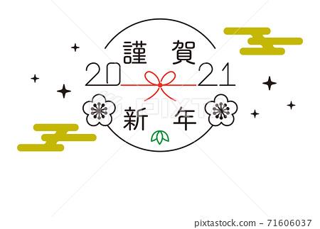 New Year 2021 ox illustration 71606037