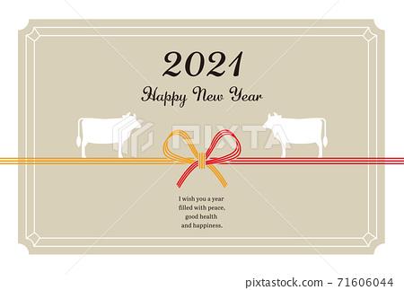 2021年新年插圖素材 71606044