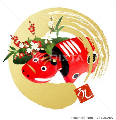 빨강 모든이 연하 소재 - 여러 종류가 있습니다 71606265