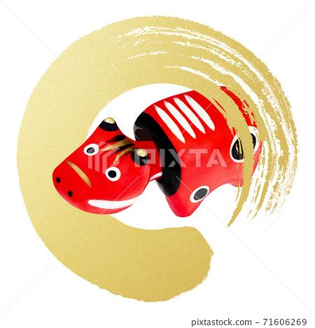 빨강 모든이 연하 소재 - 여러 종류가 있습니다 71606269