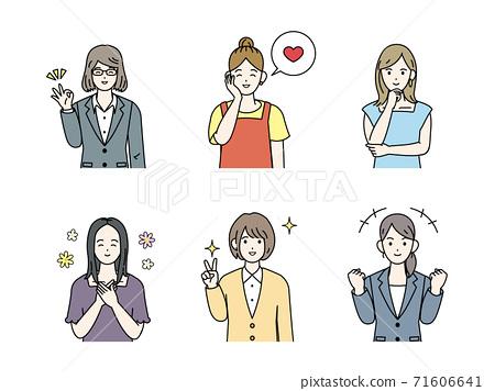 一組插圖的幸福的女人 71606641