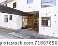 Makabe Densetsukan in Sakuragawa City, Ibaraki Prefecture 71607650