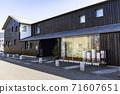 Makabe Densetsukan in Sakuragawa City, Ibaraki Prefecture 71607651