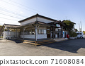 Iwase Station on the Mito Line in Sakuragawa City, Ibaraki Prefecture 71608084