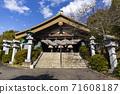 Hitachi country Izumo Taisha 71608187