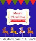 cute reindeer carousel christmas card 71609620