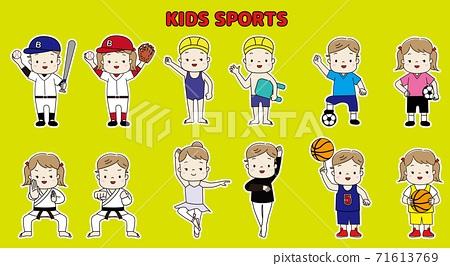 兒童體育插圖集 71613769