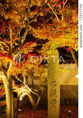 가을 禅林寺 (에이 칸)의 단풍 라이트 업 교토시 사 쿄구 71615740