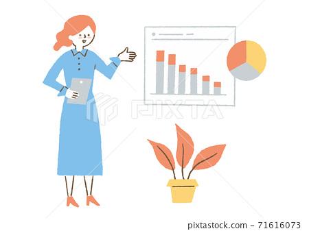 介紹在公司的女人 71616073