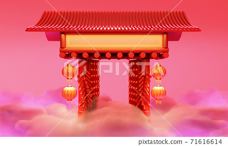 Happy Chinese New Year festival background 71616614