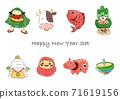"""推薦用於新年問候,新年賀卡,新年促銷等!"""" New Year_New Year card set""""插圖 71619156"""
